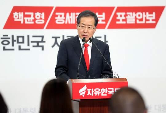 대선후보들 외연확장 `광폭행보`
